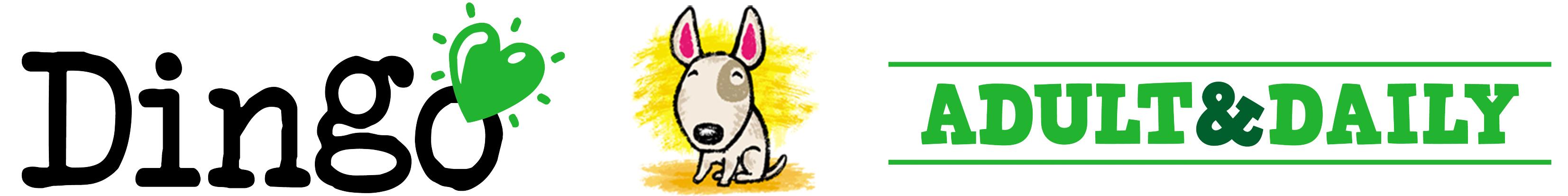 Pienso_Dingo_Puppy_&_Junior_Cabecera